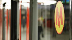 II linia metra w kolorze czerwonym